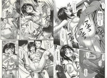 Filipino hentai japanese manga the beach